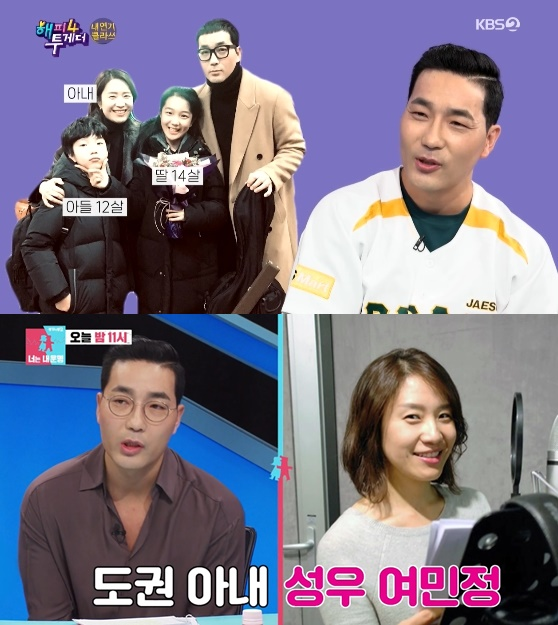 Ha Do Won S Wife Min Jung Yeo Voice Actor S Changed Response After Gaining Age And Popularity Trending K Enterdaily